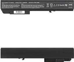 Bateria Qoltec do laptopa Long Life - (52556.8530P)