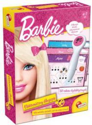 Lisciani Barbie Super Quiz - 44436