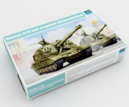 Trumpeter TRUMPETER Russian 2S19 SP 152mm - 05574