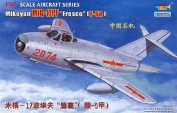 Trumpeter Mikoyan MiG17PF Fresco (02206)