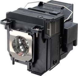Lampa Epson ELPLP80 Zamienna (V13H010L80)