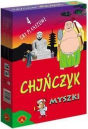 Alexander Chińczyk  Myszki 0078