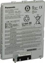 Panasonic 9-Cell Li-Ion do Toughpad FZ-G1 (FZ-VZSU88U)