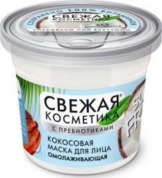 Fitocosmetics Maseczka do twarzy Fresh Cosmetics z Kokosem 50 ml