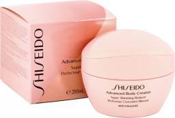 Shiseido GLOBAL BODY SUPER SLIMMING REDUCER 200ML