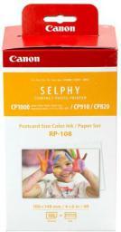 Canon PAPIER RP-108 8568B001AA