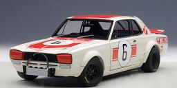 Autoart Nissan Skyline GTR (KPGC10) - 87176