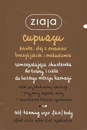 Ziaja Cupuacu Chusteczka samoopalająca 1 szt.