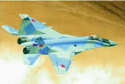 Trumpeter MiG 29M Fulcrum (02238)
