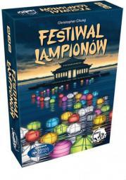 GFP Festiwal Lampionów - (5103)