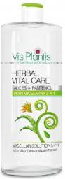 Vis Plantis Herbal Vital Care Płyn Micelarny 3w1 aloes + pantenol  500ml