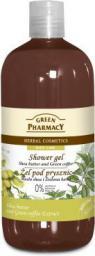 Green Pharmacy Żel pod prysznic masło shea & zielona kawa 500ml