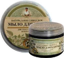 Babuszka Agafia Naturalne syberyjskie mydło czarne 500 ml