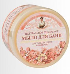 Babuszka Agafia Naturalne syberyjskie kwiatowe mydło Agafii 500 ml