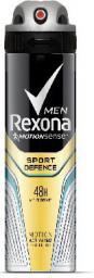 Rexona  Motion Sense Men Dezodorant spray Sport Defence  150ml