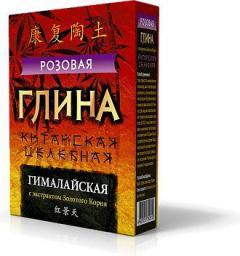 Fitocosmetics Glinka 100g różowa chińska himalajska