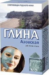Fitocosmetics Glinka 100g niebieska azowska