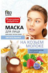 Fitocosmetics Naturalna maseczka do twarzy ODŻYWCZA 25ml