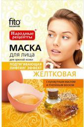 Fitocosmetics Naturalna maseczka do twarzy z EFEKTEM LIFTINGU 25ml