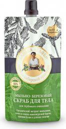 Babuszka Agafia Mydlano-brzozowy scrub do ciała dla głębokiego oczyszczenia 100ml