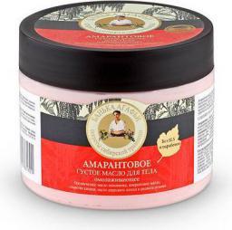 Babuszka Agafia Amarantowe gęste masło do ciała odmładzające 300ml