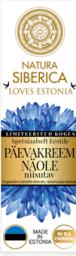 Natura Siberica Loves Estonia Nawilżający krem na dzień z ekstraktem z maliny moroszki i chabrem 50 ml