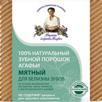 Babuszka Agafia Proszek do czyszczenia zębów miętowy 120 g