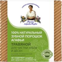 Babuszka Agafia Proszek do czyszczenia zębów ziołowy 120 g