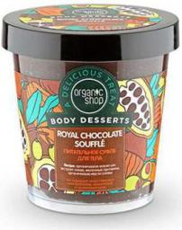 Organic Shop Body Desserts Krem do ciała odżywczy Royal Chocolate 450 ml