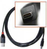 Kabel USB 2.0, A-8pin, M/M, 1.8m, SAMSUNG