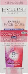 Eveline Express Face Care Krem do twarzy pod prysznic 2w1 cera sucha i naczynkowa 100ml