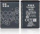 Bateria MicroSpareparts Mobile Nokia BL-5C (MSPP0092)