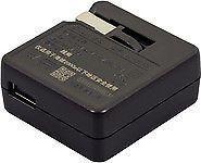 Ładowarka do aparatu Sony AC-UB10D do NP-BN1 (149042931)