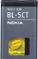 Bateria Nokia BL-5CT 1050mAh Li-on (9588080218)
