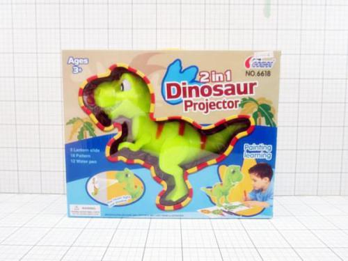 Gazelo Dinozaur - projektor (G046281)