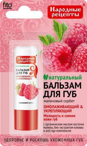 Fitocosmetics Naturalny balsam do ust MALINOWY SORBET 4,5g