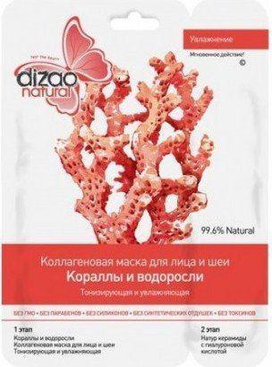 """Dizao Natural Maseczka Klasyczna 2-etapowa """"100% Koralowce i Algi"""" do twarzy 36g"""