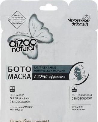 "Dizao Natural Maseczka Boto 2-etapowa ""Boto Effect "" 36g"