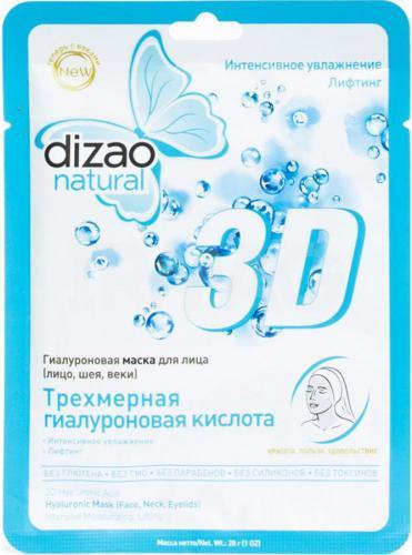 """Dizao Natural Maseczka Hialuronowa 1-etapowa """"Trójwymiarowy Kwas Hialuronowy"""" 28g"""