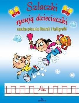 Arystoteles Szlaczki rysują dzieciaczki - 153518