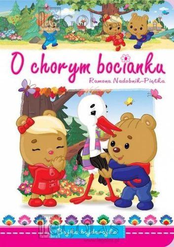O chorym bocianku - 148093