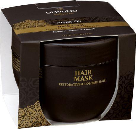 Olivolio Argan Oil Hair Mask odbudowująca maska do włosów z organiczym olejem arganowym 250ml