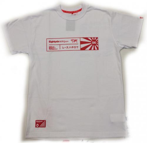 PROJEKT 86 Koszulka męska 004WT biała r. XL (921372)