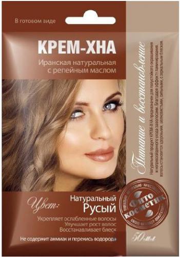 Fitocosmetics Kremowa henna z olejem łopianowym Naturalny ciemny blond 50ml