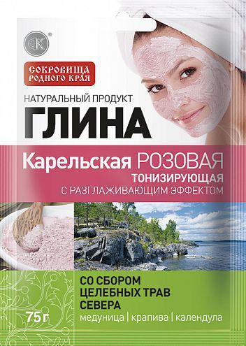 Fitocosmetics Różowa glinka karelska 75g
