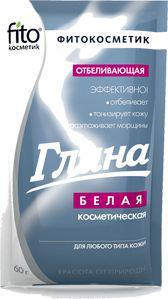 Fitocosmetics Biała glinka wybielająca 60g
