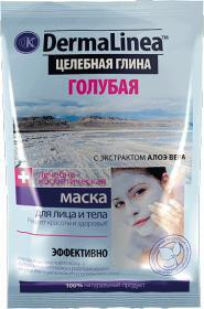 Fitocosmetics Dermalinea Błękitna glinka kosmetyczna 15ml