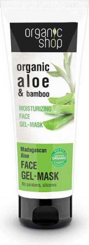 Organic Shop Nawilżający Żel-Maska do Twarzy, Aloes Madagaskaru 75ml
