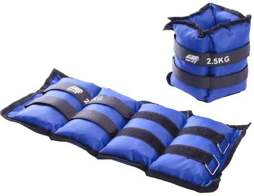EB FIT Obciążenie na przeguby niebieskie 5kg (2x2.5kg)