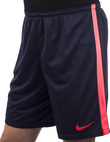 Nike Spodenki piłkarskie Squad Long Knit granatowe r. XL (619225-451)